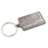 Villa Louis Key Chain