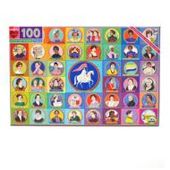 Suffragette Puzzle 100 Pieces