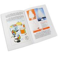Evergleam Booklet